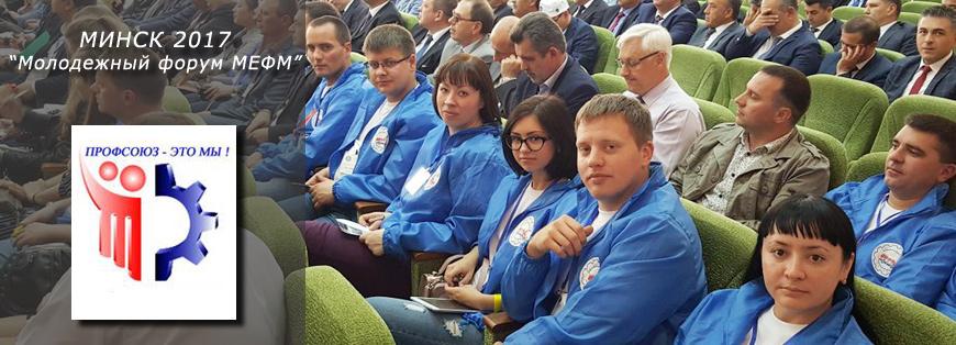 banner_007_molod_minsk.jpg