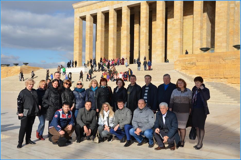 Семинар Международной Евроазиатской Федерации Металлистов для профсоюзного актива в г. Анкаре