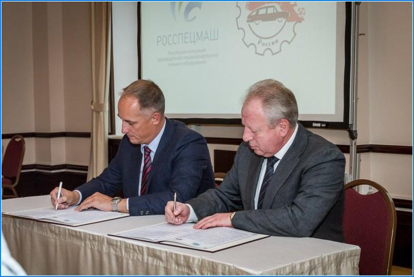 Профсоюз работников АСМ РФ и Ассоциация «Росспецмаш» подписали соглашение о социальном партнерстве.