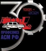 Логотип_к_30-ти_летию_в_формате_png