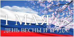 01052021_Fefelov